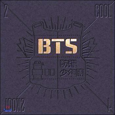 BTS - 2 Cool 4 Skool Single