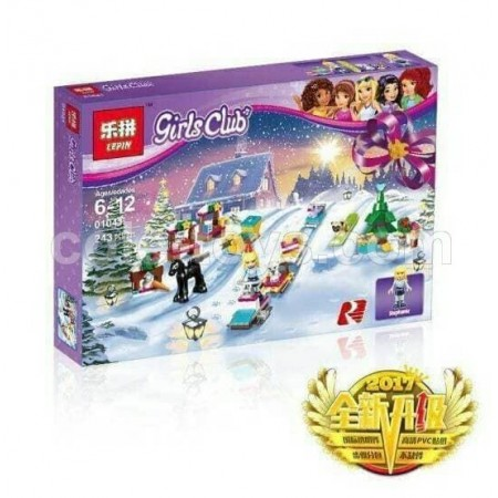 Brick Lepin 01041 Friends Advent Calendar 243pcs