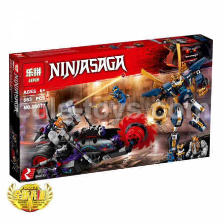 Brick Lepin 06077 NinjaGo Killow vs. Samurai X 663pcs