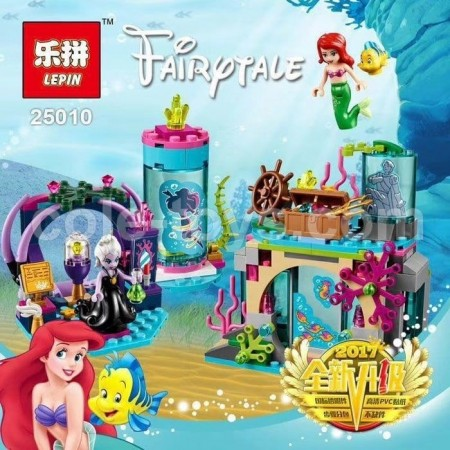 Brick Lepin 25010 Ariel and The Magical Spell 249pcs