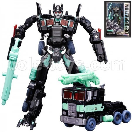 KBB Transformers Deformation Nemesis with Metal Parts