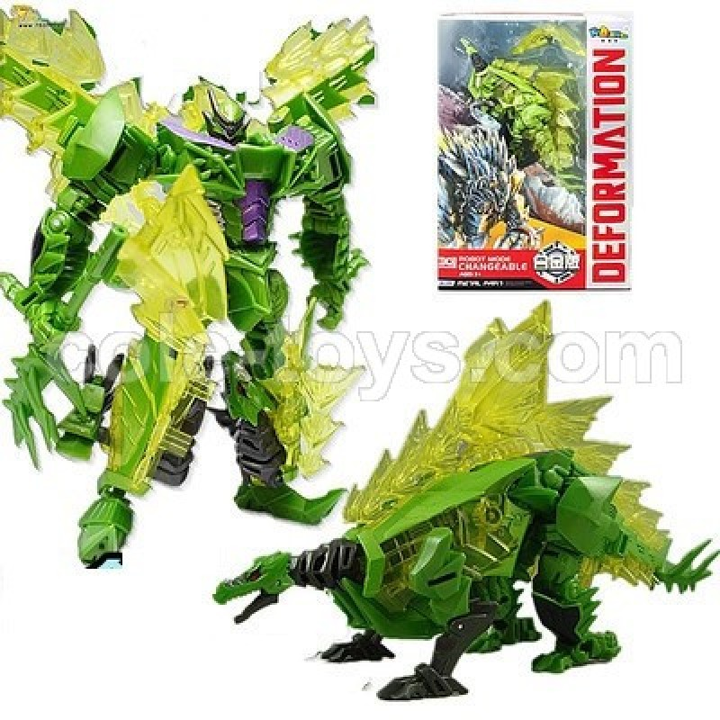 KBB Transformers Deformation Snarl with Metal Parts