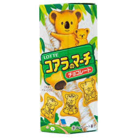 Koala March Biscuit Coklat